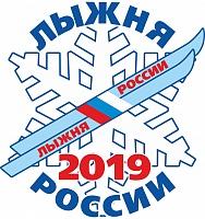 Лыжня России