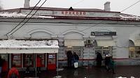 Станция Крюково