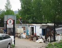 Госинспекция по недвижимости ликвидировала в Зеленограде незаконный бытовой городок