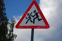 Безопасность на дорогах