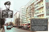 Проезд между проспектами получил имя летчика Полагушина